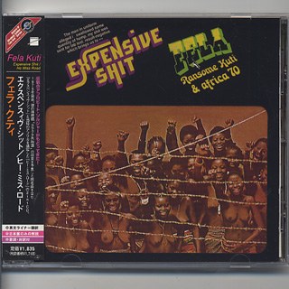 Fela Ransome Kuti & Africa 70 / Expensive Shit (CD)