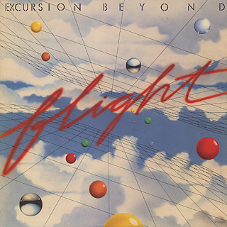 Flight / Excursion Beyond