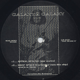 Galaxy 2 Galaxy / Galaxy 2 Galaxy label