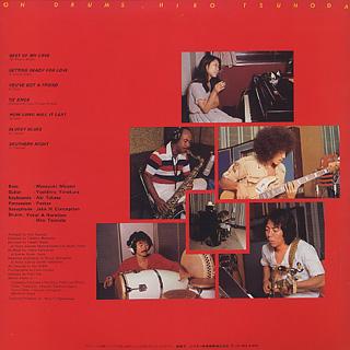 Hiro Tsunoda / On Drum back