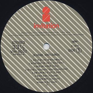 Hiro Tsunoda / On Drum label