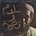 Idris Muhammad / Peace And Rhythm