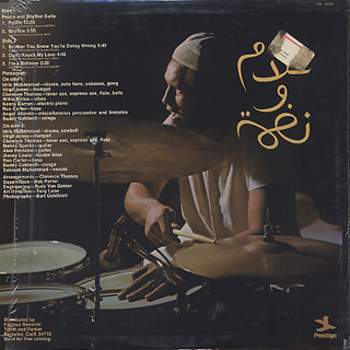 Idris Muhammad / Peace And Rhythm back