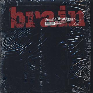 Jungle Brothers / Brain