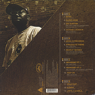 Kev Brown / I Do What I Do (2LP) back
