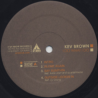 Kev Brown / I Do What I Do (2LP) label