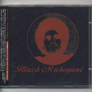 Moodymann / Black Mahogani (CD)