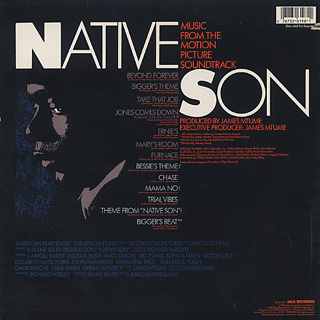 O.S.T.(James Mtume) / Native Son back