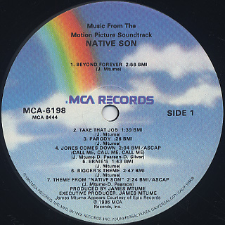 O.S.T.(James Mtume) / Native Son label
