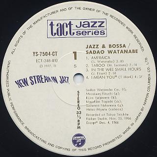 Sadao Watanabe Quartet/Sextet / Jazz & Bossa label