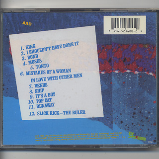 Slick Rick / The Ruler's Back (CD) back