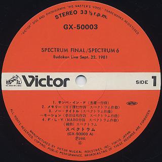 Spectrum 6 / Spectrum Final / Budokan Live Sept. 22, 1981 label