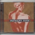 V.A. / Mahogani Music (CD)