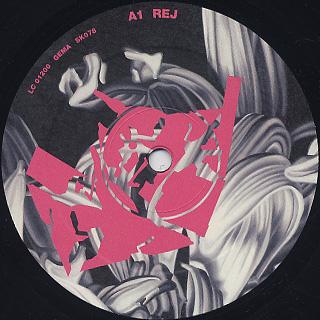 Âme / Rej EP label