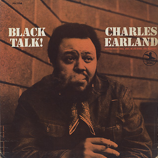 Charles Earland / Black Talk