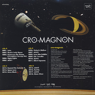 Cro-Magnon / S.T. (2LP) back