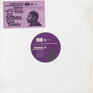 DJ Mitsu The Beats / [New Awakening] Remixes Part 3