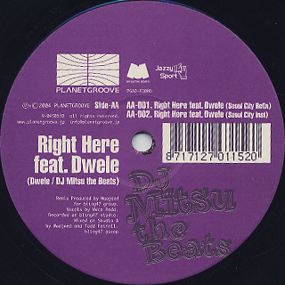 DJ Mitsu The Beats / [New Awakening] Remixes Part 3 label