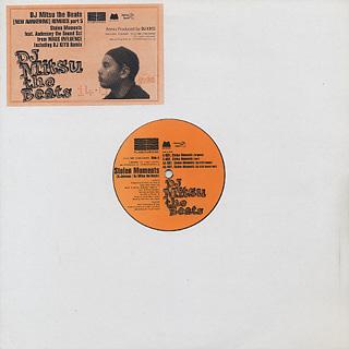 DJ Mitsu The Beats / [New Awakening] Remixes Part 5