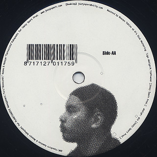 DJ Mitsu The Beats / [New Awakening] Remixes Part 5 label