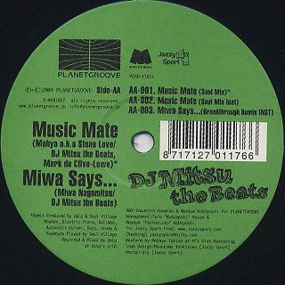DJ Mitsu The Beats / [New Awakening] Remixes Part 6 label
