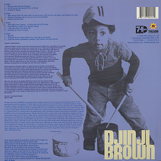 Djinji Brown / Sirround Sound (2LP) back