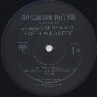 Earth, Wind & Fire / Brazilian Rhyme / Runnin' (Danny Krivit Re-Edits) back