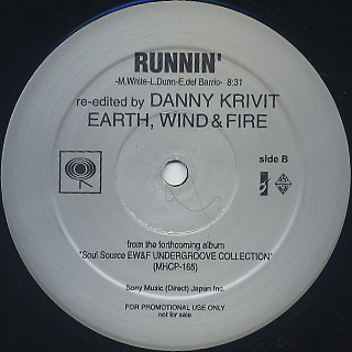 Earth, Wind & Fire / Brazilian Rhyme / Runnin' (Danny Krivit Re-Edits) label