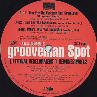 Grooveman Spot a.k.a. DJ Kou-G / [Eternal Development] Remixes Part.2 back