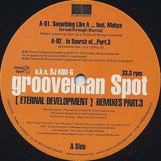 Grooveman Spot a.k.a. DJ Kou-G / [Eternal Development] Remixes Part.3 back