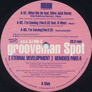 Grooveman Spot a.k.a. DJ Kou-G / [Eternal Development] Remixes Part.4 back