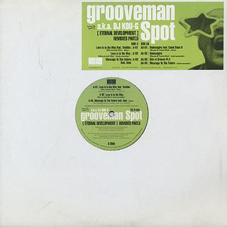 grooveman Spot - Affection
