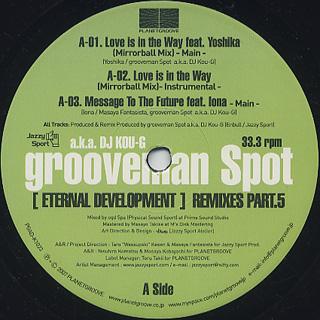Grooveman Spot a.k.a. DJ Kou-G / [Eternal Development] Remixes Part.5 back