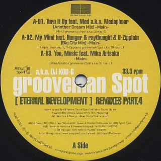 Grooveman Spot a.k.a. DJ Kou-G / [Eternal Development] Remixes Part.6 back