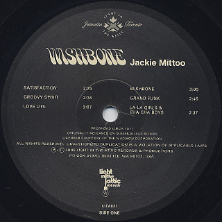 Jackie Mittoo / Wishbone label