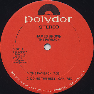 James Brown / The Payback label