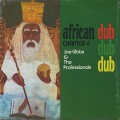 Joe Gibbs & The Professionals / African Dub - All Mighty - Chapter 4