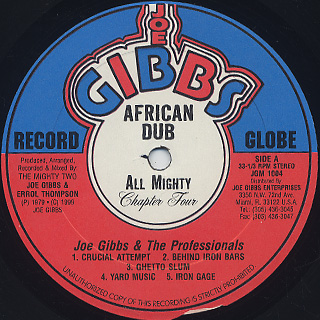 Joe Gibbs & The Professionals / African Dub - All Mighty - Chapter 4 label