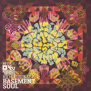 Kid Sublime / Basement Soul (2LP)