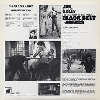 O.S.T. (Dennis Coffey And Luchi DeJesus) / Black Belt Jones back