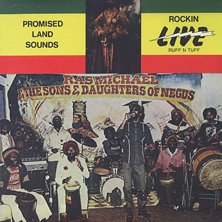 Ras Michael and The Sons Of Negus / Promised Land Sounds