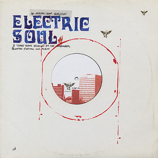 V.A. / Electric Soul Sampler