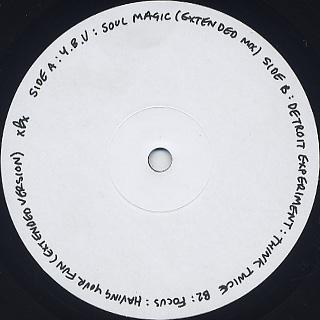 V.A. / Electric Soul Sampler label