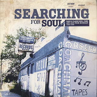 V.A. / Searching For Soul front