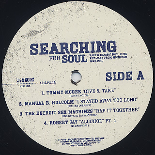 V.A. / Searching For Soul label