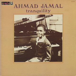 Ahmad Jamal / Tranquility (Later Jacket) front