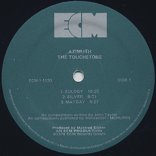Azimuth / The Touchstone label