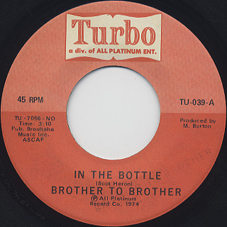 Brother To Brother / In The Bottle c/w The Affair