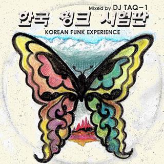 DJ TAQ-1 / Korean Funk Experience