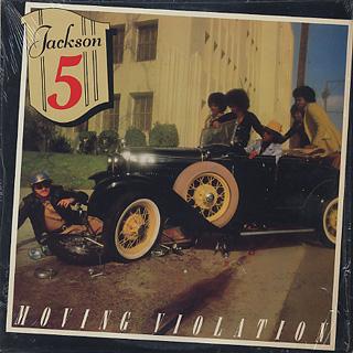 Jackson 5 / Moving Violation